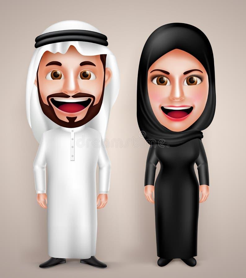 O homem e a mulher árabes muçulmanos vector o caráter que veste o abaya tradicional árabe ilustração do vetor