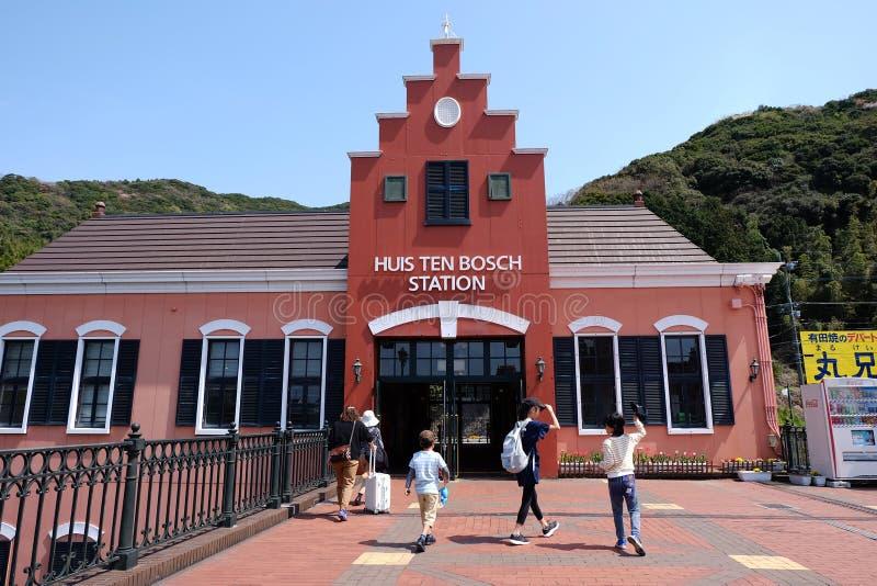 O Huis ten Bosch é um parque temático na prefeitura de Nagasaki, Japão, que recreia uma cidade holandesa foto de stock royalty free