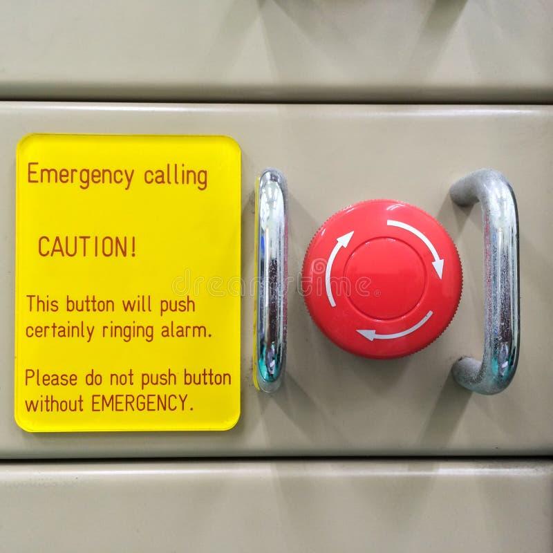 O interruptor pneumático, botão da emergência, interruptor de emergência foto de stock