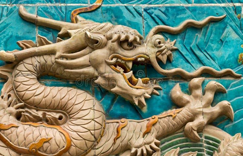 O Jardim-dragão Wall020 do imperador imagem de stock royalty free