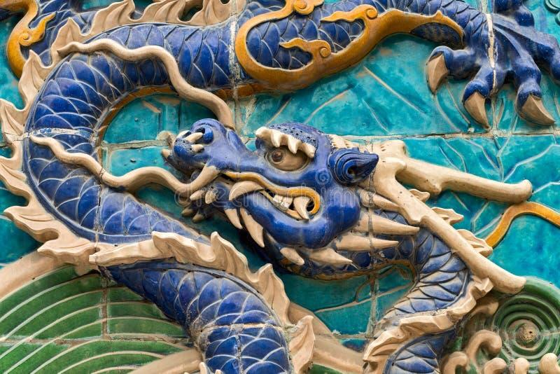 O Jardim-dragão Wall018 do imperador imagem de stock