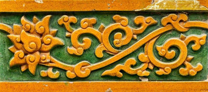 O Jardim-dragão Wall015 do imperador imagem de stock royalty free