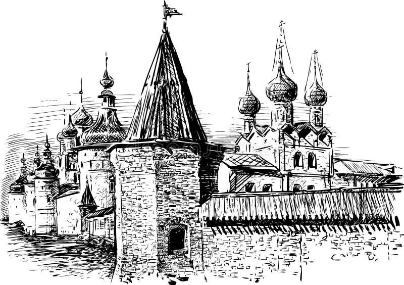 O Kremlin, Rostov o grande. Rússia ilustração stock