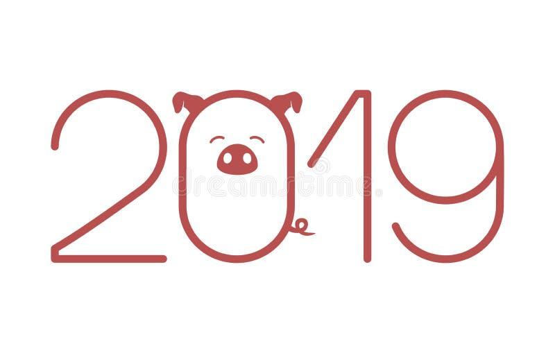 O leitão é o símbolo do ano novo ilustração do vetor