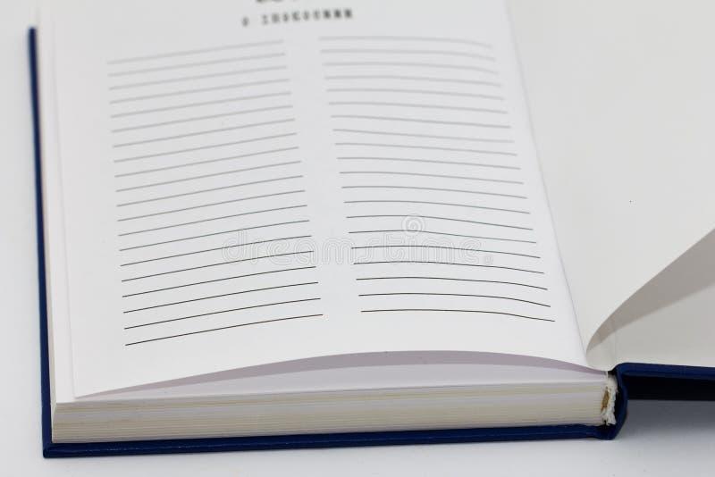 O livro em um fundo branco imagem de stock