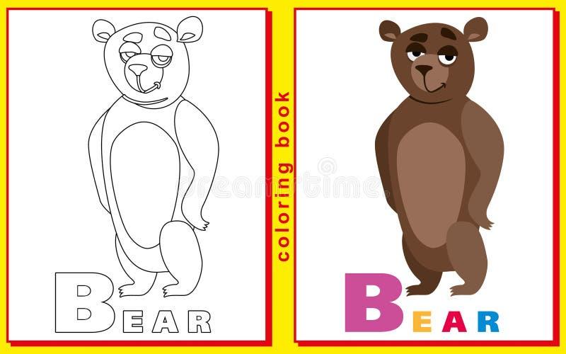 O livro para colorir das crianças Letra B Urso ilustração royalty free