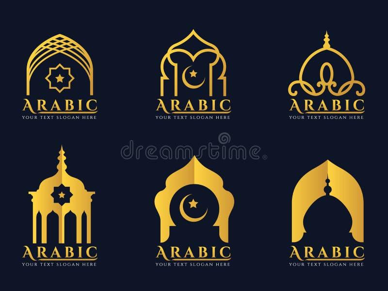 O logotipo árabe da arquitetura das janelas e das portas do ouro vector a cenografia ilustração do vetor