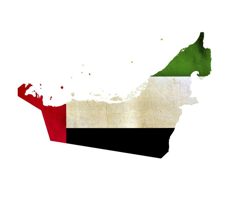 O mapa de Emiratos Árabes Unidos isolou-se fotos de stock