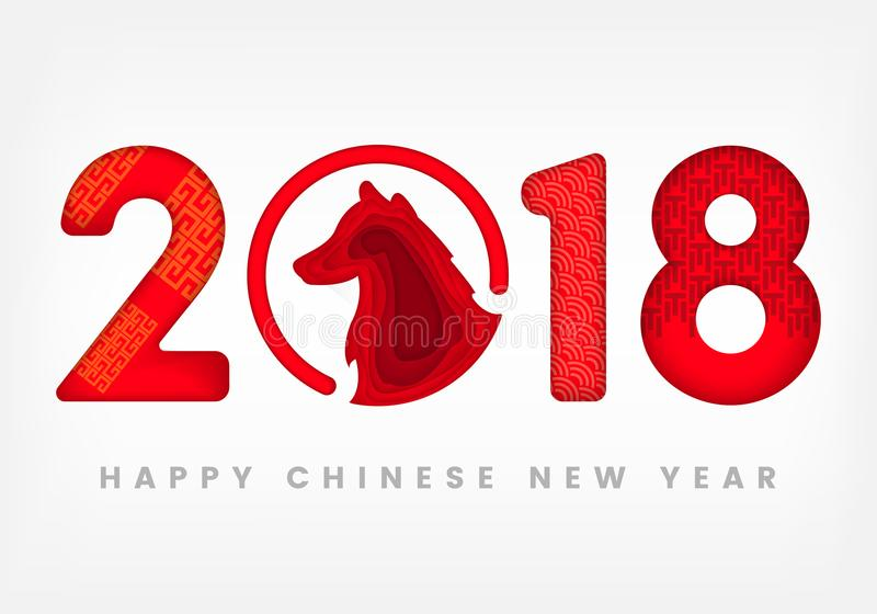 O mapa festivo chinês do vetor do ano novo 2018 de bandeiras do cartão projeta com um cão, um zodíaco do símbolo do projeto 2018  ilustração royalty free