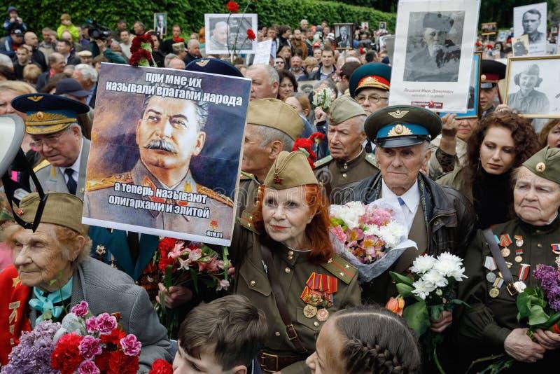 O março imortal do regimento em Kiev foto de stock royalty free