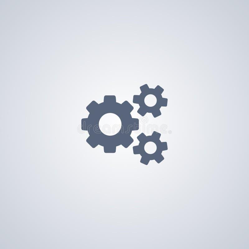 O mecanismo, engrenagem, vector o melhor ícone liso ilustração do vetor