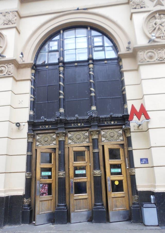 O metro de Moscou fotografia de stock