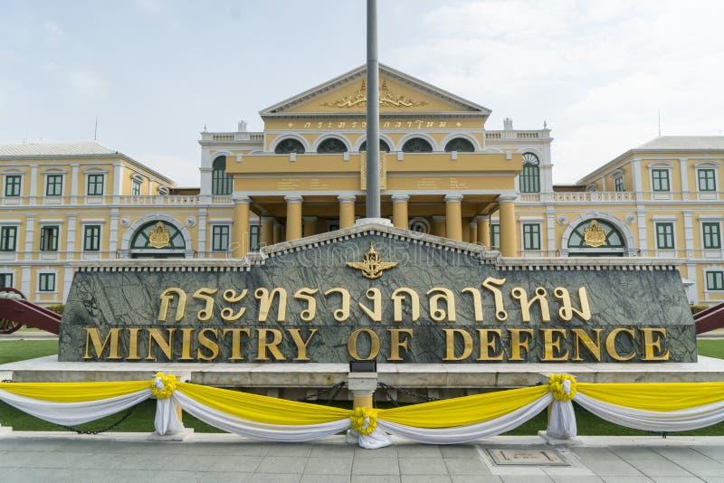 O ministério da construção da defesa em Banguecoque foto de stock royalty free