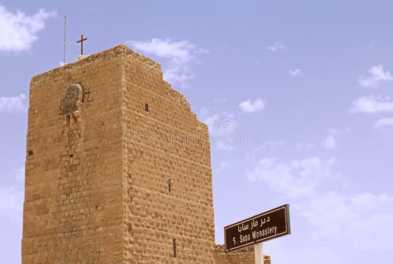 O monastério do St Saba assina dentro Israel imagem de stock