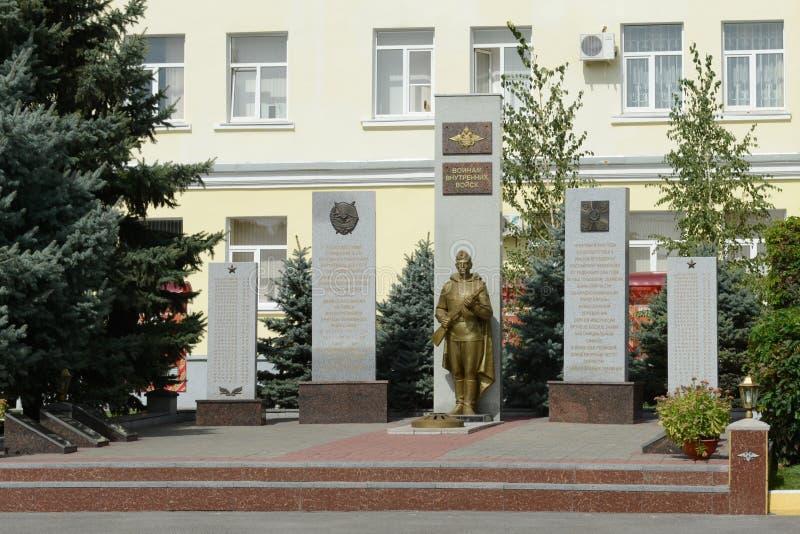 O monumento aos soldados de tropas internas na cidade de Rostov-On-Don fotos de stock