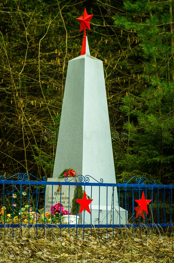 O monumento aos soldados que morreram na guerra mundial 2 no distrito de Iznoskovsky, região de Kaluga em Rússia fotografia de stock