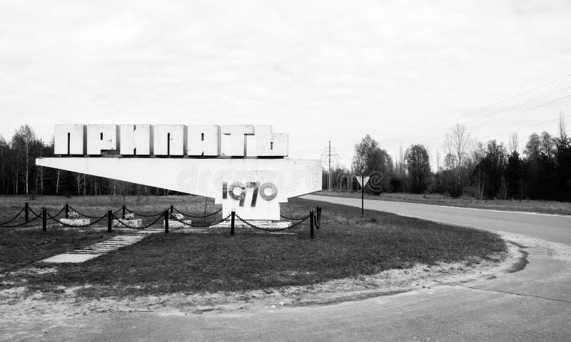 O monumento de Pripyat foto de stock
