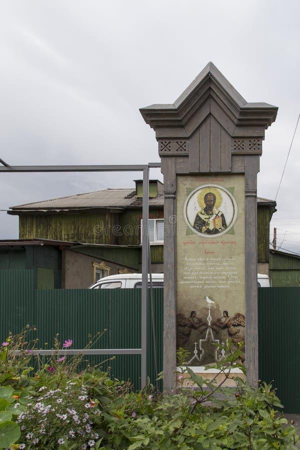 O monumento do kopf do monte na estação de trem do sludyanka, Federação Russa fotografia de stock