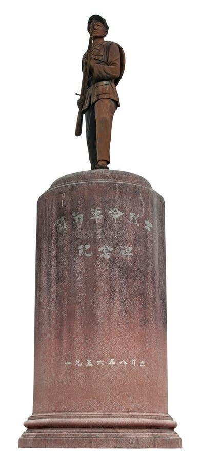 O monumento dos mártir da volta de Minnan