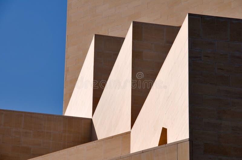 O museu da arte islâmica fotos de stock