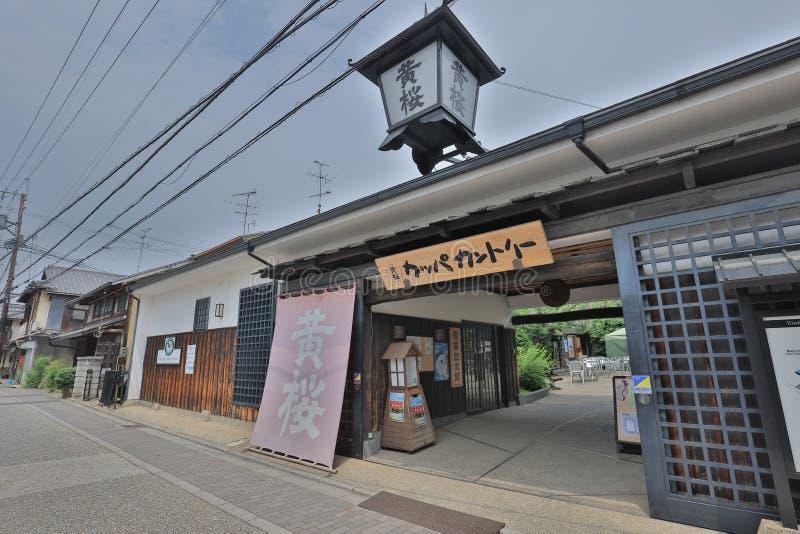 o museu da cervejaria da causa em Fushimi kyoto fotografia de stock