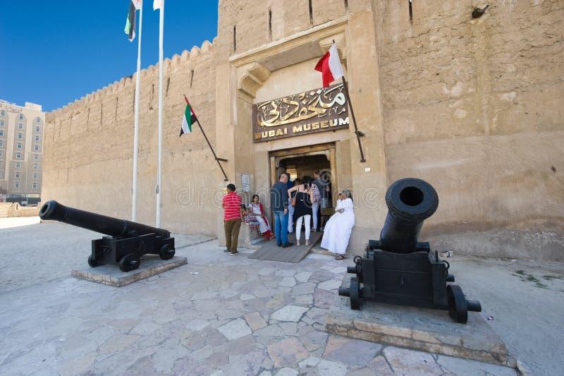 O museu de Dubai imagem de stock