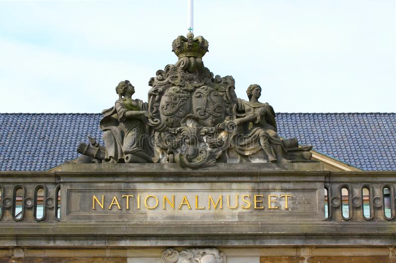 O Museu Nacional de Dinamarca em Copenhaga imagem de stock
