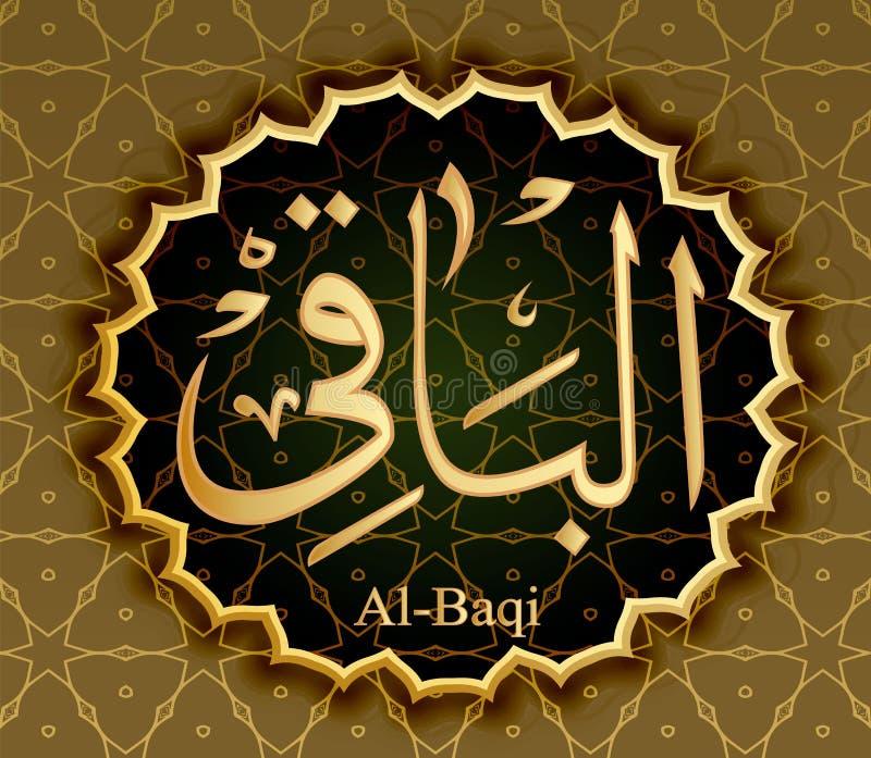 O nome do al-Baki de Allah significa ser absoluto eterno ilustração stock