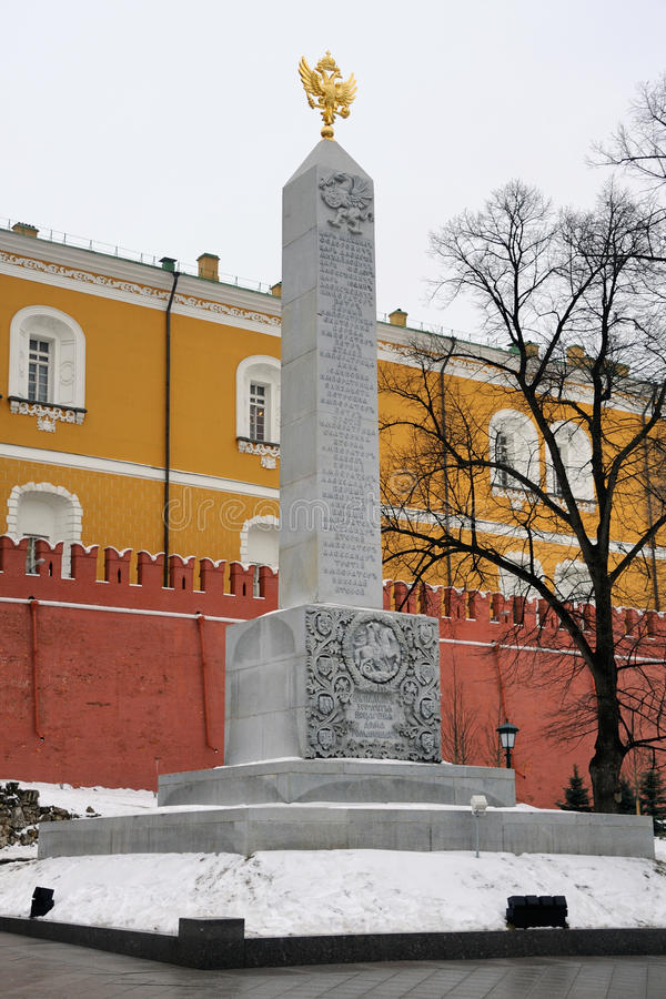 O obelisco de Romanov's no inverno A opinião de ângulo fotografia de stock