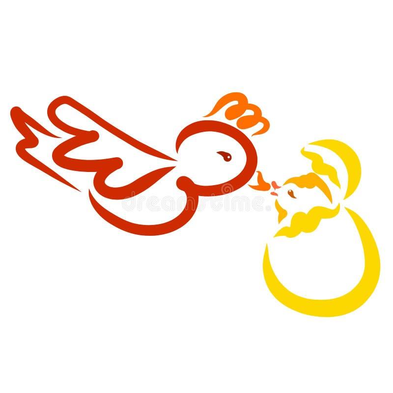 O pássaro alimenta seu pintainho pequeno, chocado do ovo ilustração stock