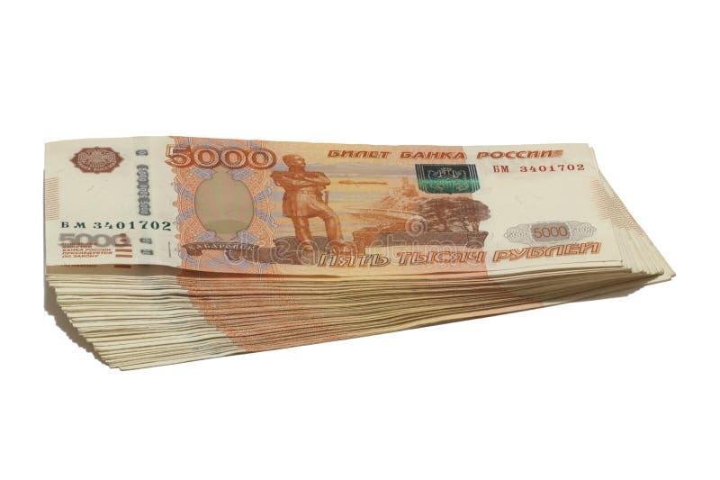 O pacote de rublos de russo imagens de stock
