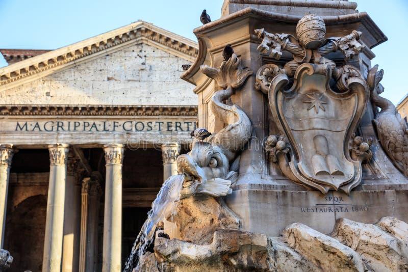 O panteão em Roma, Italy fotos de stock royalty free
