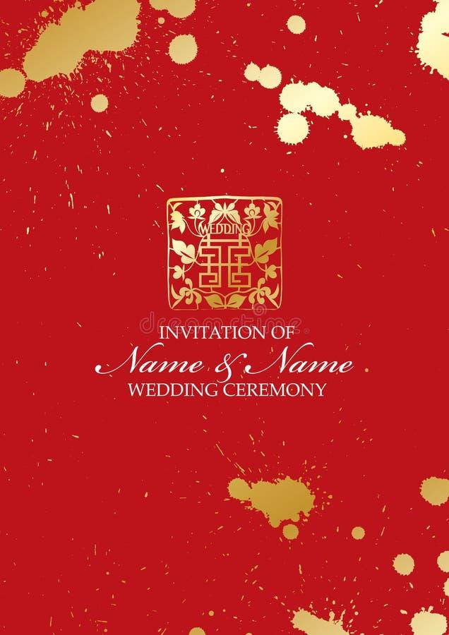 O papel chinês cortou o molde do cartão do convite do casamento do estilo ilustração stock