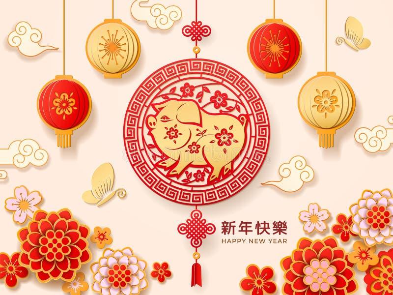 O papel cortou por 2019 anos novos chineses com porco ilustração royalty free