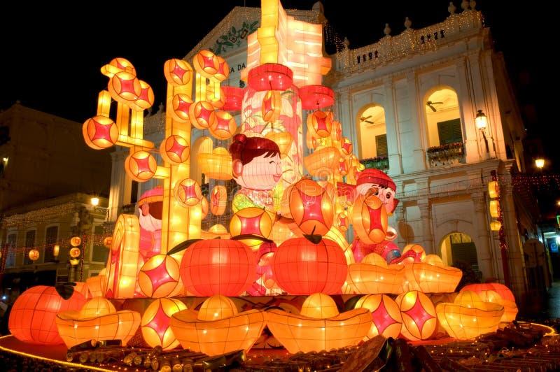 O papel fêz a arte -final para comemorar lunar chinês foto de stock royalty free