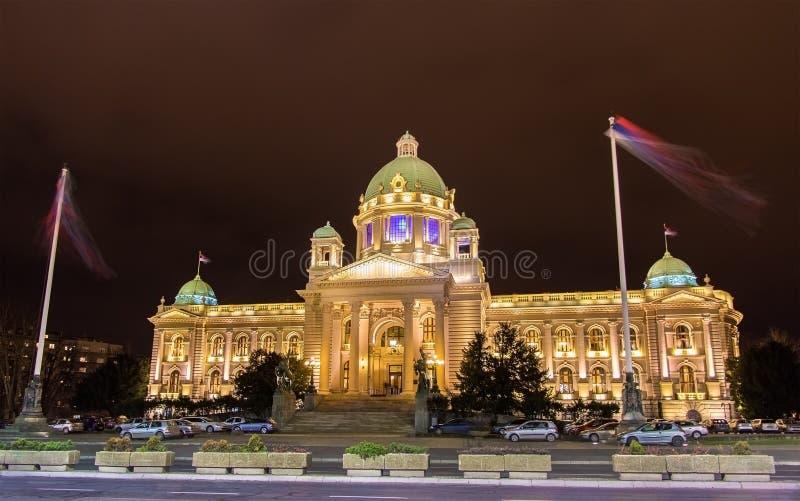 O parlamento da república da Sérvia imagem de stock