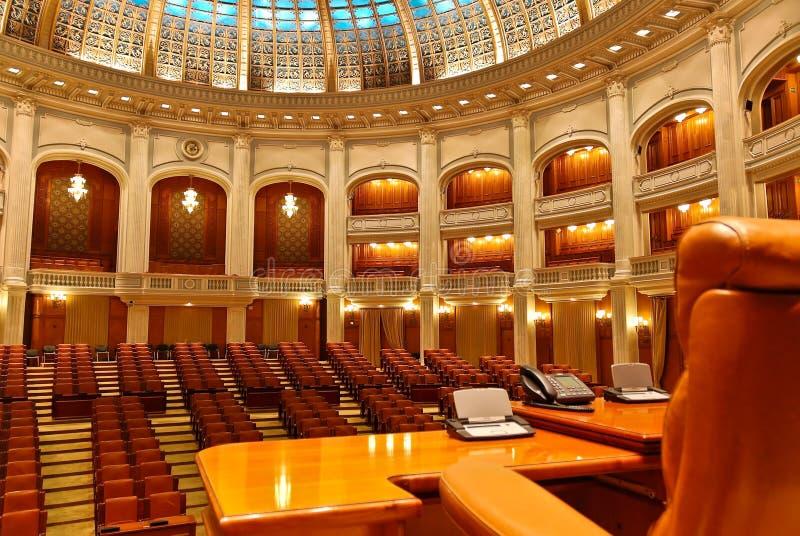 O parlamento - interior imagem de stock royalty free