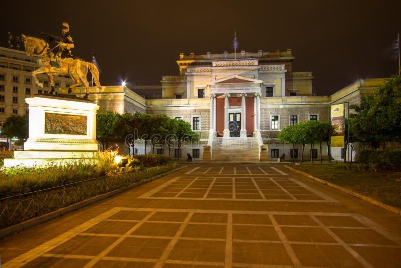 O parlamento velho abriga, Atenas, Grécia fotografia de stock royalty free