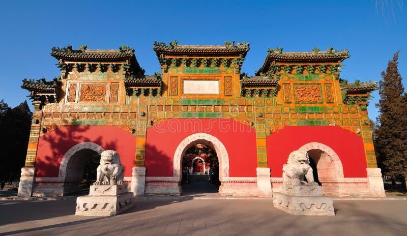O parque de Beihai foto de stock