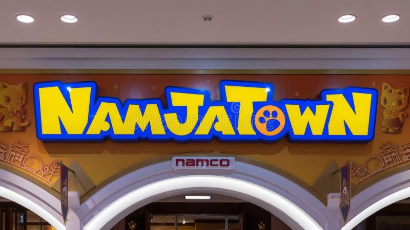 O parque de diversões de Namjatown é um parque temático interno na cidade da luz do sol pela empresa japonesa Namco do jogo de ví fotos de stock royalty free