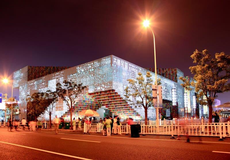 O pavilhão de Coreia na expo do mundo em Shanghai foto de stock