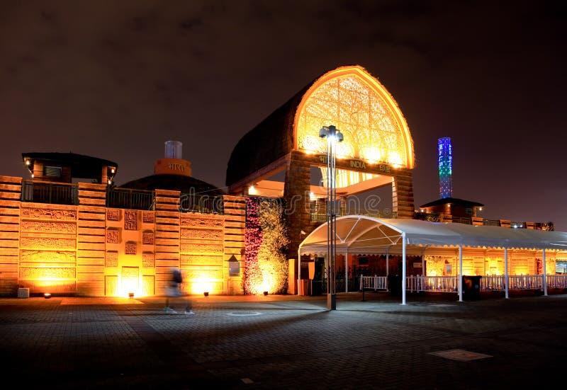 O pavilhão de India na expo do mundo em Shanghai fotografia de stock royalty free