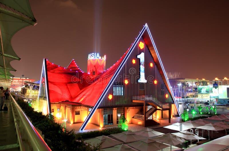 O pavilhão de Malaysia na expo do mundo em Shanghai foto de stock