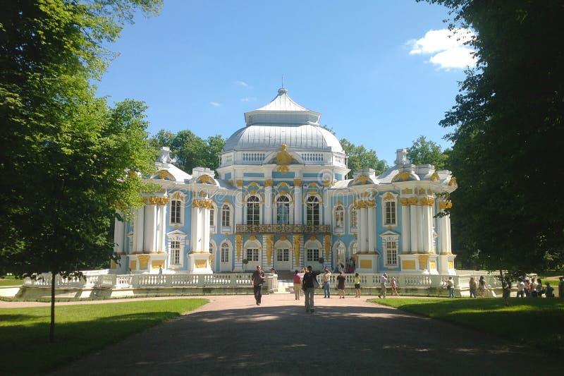 O pavilhão do parque do eremitério no estilo barroco em Catherine Park em Tsarskoye Selo imagem de stock