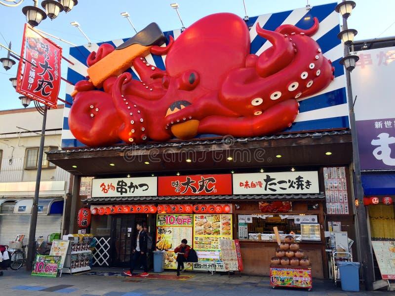 O polvo enorme assina dentro a área de Shinsekai em Osaka fotografia de stock royalty free