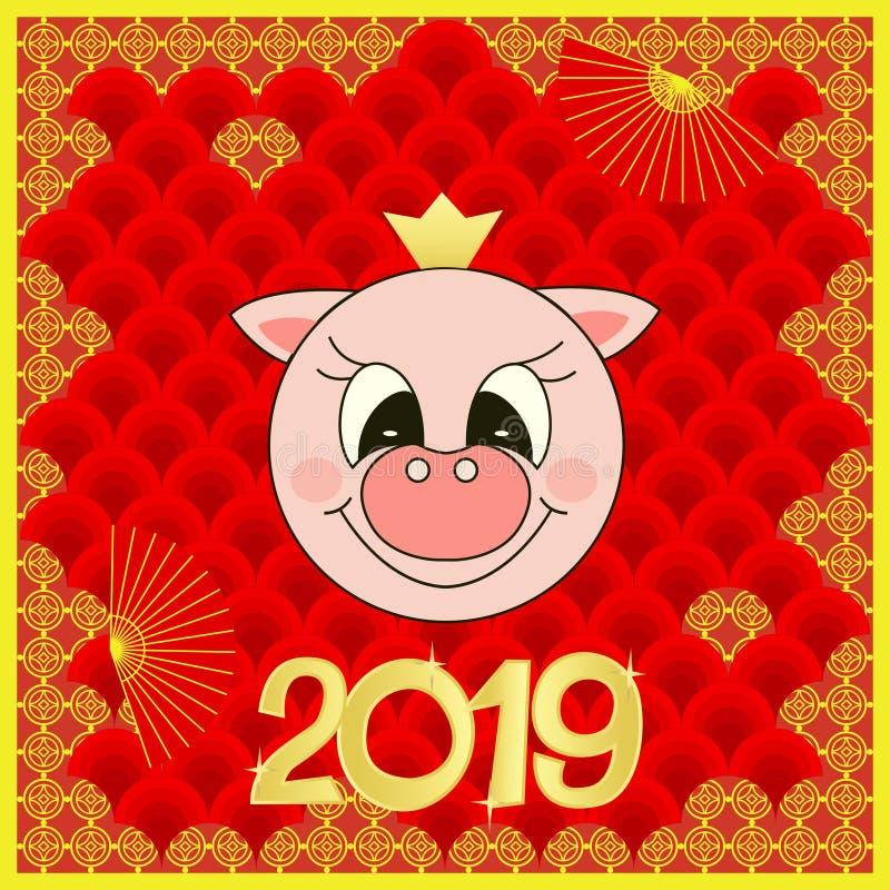 O porco é o símbolo dos 2019 anos novos, contra o contexto do ornamento asiático ilustração do vetor