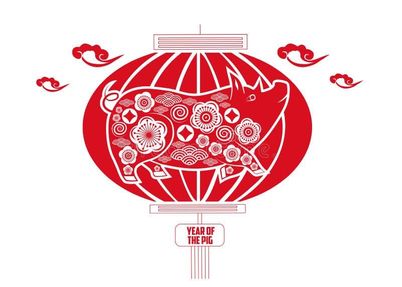 O porco, este é uma imagem do corte do papel chinês, representando o zodíaco chinês o Papel-corte é um do chinês tradicional a ilustração do vetor