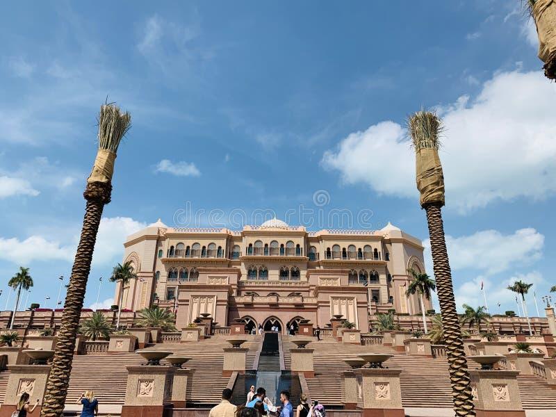 O presidente Palace imagem de stock royalty free