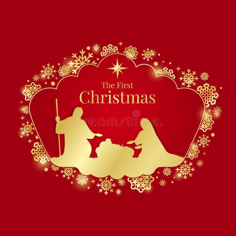 O primeiro sinal do Natal r com cenário noturno mary e Joseph do Natal do ouro em um comedoiro com bebê Jesus e no meteoro na nev ilustração do vetor