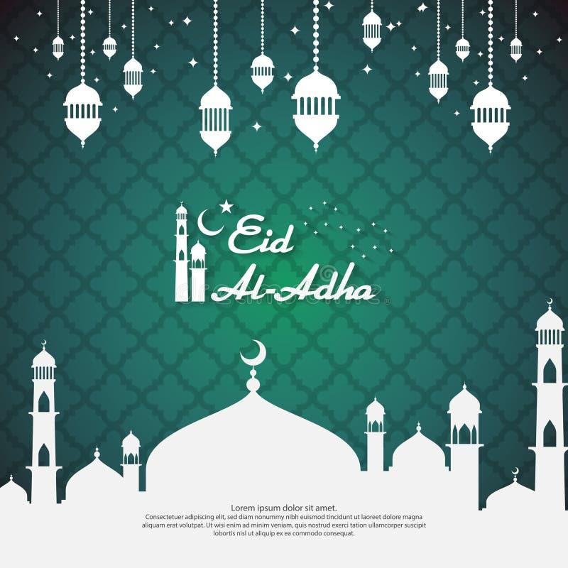 O projeto de cartão islâmico de Eid al Adha Mubarak com mesquita da abóbada e o elemento de suspensão da lanterna no papel cortar ilustração royalty free